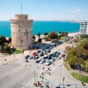 Εκθεσιακά Περίπτερα Θεσσαλονίκη