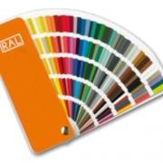 Κουφώματα Αλουμινίου Χρώματα